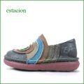 エスタシオン靴 estacion et43nvmt  ネイビーマルチ 【楽な厚めクッション。どんどん歩こう。。エスタシオン靴・・カワイイぐるぐるスリッポン】
