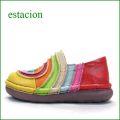 エスタシオン靴 estacion et43or  オレンジマルチ 【楽な厚めクッション。どんどん歩こう。。エスタシオン靴・・カワイイぐるぐるスリッポン】