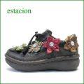 エスタシオン靴 estacion et47blgy  ブラックグレイ 【可愛いキラキラお花**フワッと感じるお座布なクッション。。エスタシオン靴・・玉ひもマニッシュ】