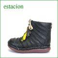 エスタシオン靴  estacion  et501bl ブラック 【色の宝石箱・・・エスタシオン靴 すごく可愛い カラフルブーツ】