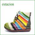 エスタシオン靴  estacion  et501gr Gマルチ 【色の宝石箱・・・エスタシオン靴 すごく可愛い カラフルブーツ】