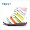 エスタシオン靴  estacion   et501ivma IVマルチ 【色の宝石箱・・・エスタシオン すごく可愛い カラフルブーツ】
