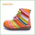 エスタシオン靴  estacion  et501ora ORマルチ 【色の宝石箱・・・エスタシオン すごく可愛い カラフルブーツ】