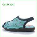 エスタシオン靴  estacion  et506bu ブル―マルチ 【軽くなって登場! いい色してる。。エスタシオン ぺたんこサンダル】