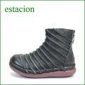 エスタシオン靴  estacion  et50bl ブラック 【可愛いまん丸デザイン・・ふわふわクッションで歩こう・・エスタシオン靴  しましまブーツ】