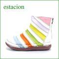 エスタシオン靴  estacion  et50iv IVマルチ 【色の宝石箱・・・エスタシオン靴 すごく可愛い カラフルブーツ】