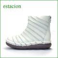 エスタシオン靴  estacion  et50ivo アイボリー 【可愛いまん丸デザイン・・ふわふわクッションで歩こう・・エスタシオン靴  しましまブーツ】
