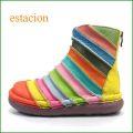 エスタシオン靴  estacion  et50ma マルチ 【色の宝石箱・・・バツグンのクッション。。エスタシオン靴 すごく可愛い しましまブーツ】