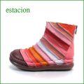 エスタシオン靴  estacion  et50wi ワイン 【可愛いまん丸デザイン・・ふわふわクッションで歩こう・・エスタシオン靴  しましまブーツ】