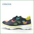 エスタシオン靴 estacion et511nv  ネイビー 【どんどん歩こう・・1.5cmの厚めクッション。。エスタシオン靴・・アヒルのスニーカー】