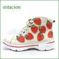 エスタシオン靴 estacion et523iv  アイボリー 【可愛さ満点!いっぱいイチゴが付いている。エスタシオン靴・・ハイカット・スニーカー】