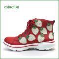エスタシオン靴 estacion et523re  レッド 【可愛さ満点!いっぱいイチゴが付いている。エスタシオン靴・・ハイカット・スニーカー】