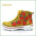 エスタシオン靴 estacion et523ye  イエロー 【可愛さ満点!いっぱいイチゴが付いている。エスタシオン靴・・ハイカット・スニーカー】