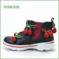 エスタシオン靴 estacion et528nv  ネイビー 【可愛いユラユラ さくらんぼ。土ふまずが気持いい。。エスタシオン靴・・サイドゴア・スニーカー】