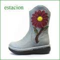 エスタシオン靴  estacion  et53gy グレイ 【フワッフワで歩こう! かわいい大きめお花の・・エスタシオン・・ブーツ】