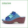 エスタシオン靴  estacion  et612bu  ブルー 【可愛さ満開。。わくわく元気な。。エスタシオン靴・・・お花畑のカラフルミュール】