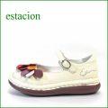 エスタシオン靴  estacion  et648iv アイボリー 【可愛い丸さ・・・エスタシオン ペラペラりぼん・・ワンベルト】