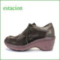 エスタシオン靴  estacion  et89dn Dブラウン 【可愛い・コンビ素材。。ヒールアップした・エスタシオン靴・・ひもひも ワラビー】