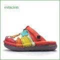 エスタシオン靴 estacion et911iv アイボリーマルチ 【ちょうちょとお花・ふわふわクッションで楽らく◇ エスタシオン靴・サボ サンダル】