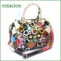 estacion バッグ エスタシオン鞄 etb277mt マルチ 【ワクワクしちゃう!可愛い。色。色。色々。。エスタシオン鞄 タップリ入る・元気なバッグ】
