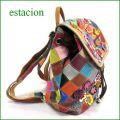 estacion鞄 エスタシオン etb662mt マルチ 【ワクワクしちゃう!可愛い。色。色。色々。。エスタシオン鞄 タップリ入る・元気なリュック】