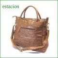 estacion バッグ エスタシオン鞄 etb677Bbr ブラウン 【ワクワクしちゃう!可愛い。。。エスタシオン鞄 タップリ入る・元気なバッグ】