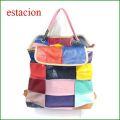 estacion バッグ エスタシオン鞄 etb691mt マルチ 【ワクワクしちゃう!可愛い。色。色。色々。。エスタシオン鞄 タップリ入る・元気なバッグ】