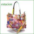 estacionバッグ エスタシオン鞄 etb740Smt マルチ 【ワクワクしちゃう!可愛い。色。色。色々。。エスタシオン鞄 タップリ入る・お花のバッグ】
