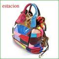 estacion バッグ エスタシオン鞄 etb741mt マルチ 【ワクワクしちゃう!可愛い。色。色。色々。。エスタシオン鞄 タップリ入る・元気なバッグ】