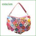 estacion バッグ エスタシオン鞄 etb823mt マルチ 【ワクワクしちゃう!可愛い。色。色。色々。。エスタシオン鞄 タップリ入る・元気なバッグ】