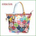 estacion バッグ エスタシオン鞄 etb850mt マルチ 【ワクワクしちゃう!可愛い。色。色。色々。。エスタシオン鞄 タップリ入る・元気なバッグ】