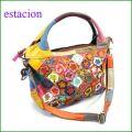 estacion バッグ エスタシオン鞄 etb857mt マルチ 【ワクワクしちゃう!可愛い。色。色。色々。。エスタシオン鞄 タップリ入る・元気なバッグ】