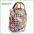 estacion バッグ エスタシオン鞄 etb902Bmt マルチ 【ワクワクしちゃう!可愛い。色。色。色々。。エスタシオン鞄 タップリ入る・元気なバッグ】