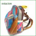 estacion バッグ エスタシオン鞄 etb955mt マルチ 【ワクワクしちゃう!可愛い。色。色。色々。。エスタシオン鞄 タップリ入る・元気なリュック】