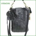 エスタシオン バッグ  estacion  Bag etb975Bbl ブラック 【便利に使える小さめサイズ。たっぷり入る。。エスタシオンお花の バッグ】