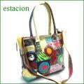 estacion バッグ エスタシオン鞄 etb989mt マルチ 【ワクワクしちゃう!可愛い。色。色。色々。。エスタシオン鞄 タップリ入る・元気なバッグ】