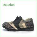 ESTACION エスタシオン メンズ etm004bl ブラック 【人気上昇ブランド↑↑↑ エスタシオン・・・限定!メンズ・マニッシュ】