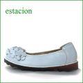 エスタシオン靴  estacion etn13681iv アイボリー 【 ボリューム満点!可愛いつぶつぶ小花・・・ エスタシオン。 フィットするくねくねソール】