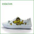 エスタシオン靴  estacion etn201iv アイボリー 【可愛さ満点。。。クニュッと曲がるソール・・・エスタシオン..わんわんスリッポン】