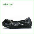エスタシオン靴  estacion etn20232bl ブラック 【 ボリューム満点!可愛いボンボンフラワー・・・ エスタシオン フィットするくねくねソール】