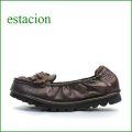 エスタシオン靴  estacion etn2029br ブラウン 【 馴染むレザーとくねくねソール・・・履きやすさバツグン! エスタシオン お花畑のスリッポン】