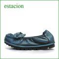 エスタシオン靴  estacion etn2029bu ブル― 【 馴染むレザーとくねくねソール・・・履きやすさバツグン! エスタシオン お花畑のスリッポン】