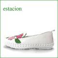 エスタシオン靴  estacion etn208wt ホワイト 【 テントウ虫とお花・・フィットするくねくねソール・エスタシオン ホワイト スリッポン】