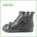 エスタシオン靴  estacion  etn23806ABbl  ブラック 【ボリュームたっぷりお花のモチーフ・・ estacion ショートブーツ。。お花とおでかけしましょ。】