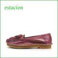 エスタシオン靴 estacion etn516830wi ワインブラウン 【履きやすさ満点! ソフトなレザーと柔らかソール・・・ エスタシオン 巾広・花花 スリッポン】