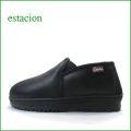 エスタシオン靴  estacion etn808bl ブラック 【 ポカポカ暖かい・・つま先までリアル ムートンレザー。。 エスタシオン靴 サイドゴア スリッポン】