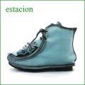 エスタシオン靴  estacion etn81850bu ブルー 【ピタッとFITする革と底・・おしゃれなアンティーク仕上げ・・エスタシオン。。アンクルショート】