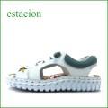 エスタシオン靴  estacion etn901iv アイボリー 【 リゾートしましょ!フィットするくねくねソール・・ エスタシオン。 スニーカーサンダル】