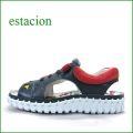 エスタシオン靴  estacion etn901nv ネイビー 【 リゾートしましょ!フィットするくねくねソール・・ エスタシオン。 スニーカーサンダル】