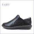 fairy  フェアリー  fa19604bl   ブラック 【合わせやすいシンプル・・楽楽ウィズ4Eの履き心地。。fairy サイドゴアスリッポン】